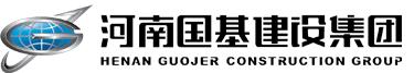 河南国基建设集团项目展示网